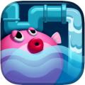 即刻抢救海底生物 V1.0 苹果版