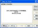 Any to IconV3.5 绿色中文版
