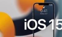 苹果IOS 15 Beta5更新内容一览