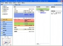 EssentialPIMV5.03 多国语言绿色便携版专业版
