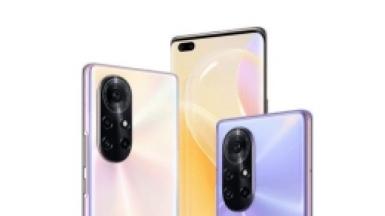 华为nova9手机发布会直播地址