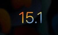 苹果iOS15正式版耗电情况分析