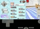 梦猫DS日版