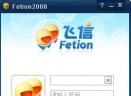 飞信2008V3.5.2560final绿色中文正式版