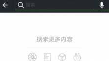 微信iPhone版V6.3.30 苹果版