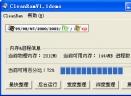 CleanRamV1.1 绿色版