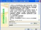 Zoomla!逐浪CMS网站管理系统4.1站群版中文版