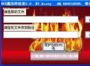 UPX脱壳终结者v3.0 简体中文绿色免费版