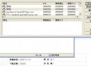 LordPE DeluxeV1.4 汉化绿色增强版