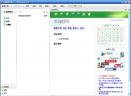 为知个人知识管理V4.2.671 简体中文官方安装版