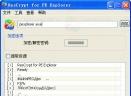 ResCrypt for PE Explorer中文汉化版