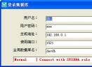 无驱动连接工具V0.1中文绿色免费版