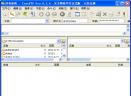 cute FTPV9.0.5.0007 官方版