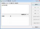 epass3003管理工具V1.0.9.824 官方版