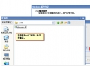 IIS for Windows Server 2003V6.0 安装文件夹