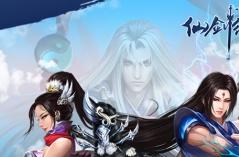 仙剑缘·游戏合集