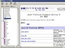 Java JDK APIV1.6 官方版