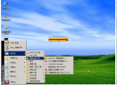 Server 2003 PE (我心如水)V12.96 服务器版