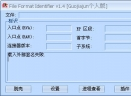 FFI通用脱壳工具V1.4 修正版