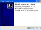 led条屏软件V4.66 通用版