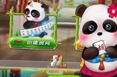 熊猫麻将版本大全