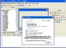 易语言V5.11 完美破解版