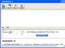 图标批量提取工具V1.0绿色中文免费版