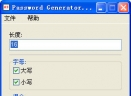 Password GeneratorV1.0汉化绿色单文件版