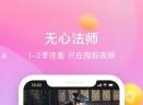 搜狐��lV6.3.3.0 ��X版