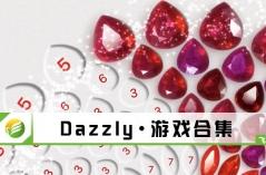 Dazzly·游戏合集