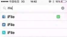 6K抢红包王V4.8.0 iphone版