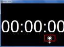 桌面计时器V1.0 绿色版