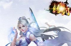 铸剑·游戏合集