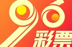 96彩票APP合集