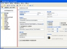 AGIsBuilderV1.0汉化安装版