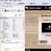 名编辑电子杂志大师 V2.4.5.1 官方版