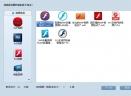 蒲公英WAV格式转换器V5.6.6.0 官方最新版