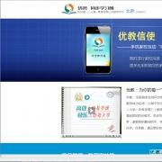 宇博文档管理软件 V2.1.1.1 绿色版