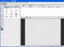Hornil StylePix(图形编辑程序)V1.14.4.1 国语言绿色免费版