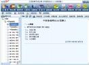 主治医师考试宝典V2.0 绿色中文免费版