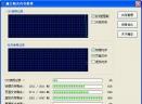魔豆精灵内存整理V3.0 绿色中文免费版