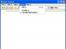 BOON-SUTAZIOV2.01 汉化绿色特别版