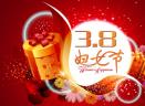 3.8妇女节礼物生成器