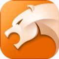 猎豹浏览器 V5.13.3 安卓版