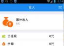 众得宝V1.0 官网安卓版
