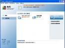 AvG LinkScanner FreeV9.0官方中文安装版