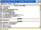 Xp-AntiSpyV3.98.2 简体中文绿色免费版