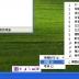 香港速成输入法电脑版