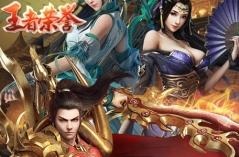王者荣誉·游戏合集