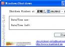 WindowsShutdownV1.0.0.0绿色英文免费版